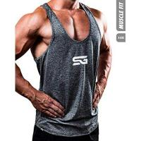 Tanks Satire Gym Fitness Stringer Herren - Funktionelle Sport Bekleidung - Geeignet Für Workout, Training - Tank Top (grau meliert, M)