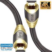 4k HDMI Kabel HDMI Kabel 2.0 / 1.4a (Neuster Standard) Ultra HD 4K@60Hz 3D PS4 Full HD 1080p 2160p ARC Highspeed mit Ethernet - 2M IBRA LUXURY GOLD