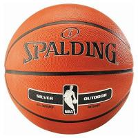 Basketball Spalding Basketball NBA Ball, Orange, 7